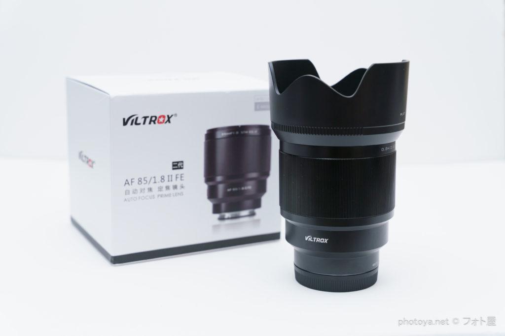 Viltrox 85mm F1.8 II