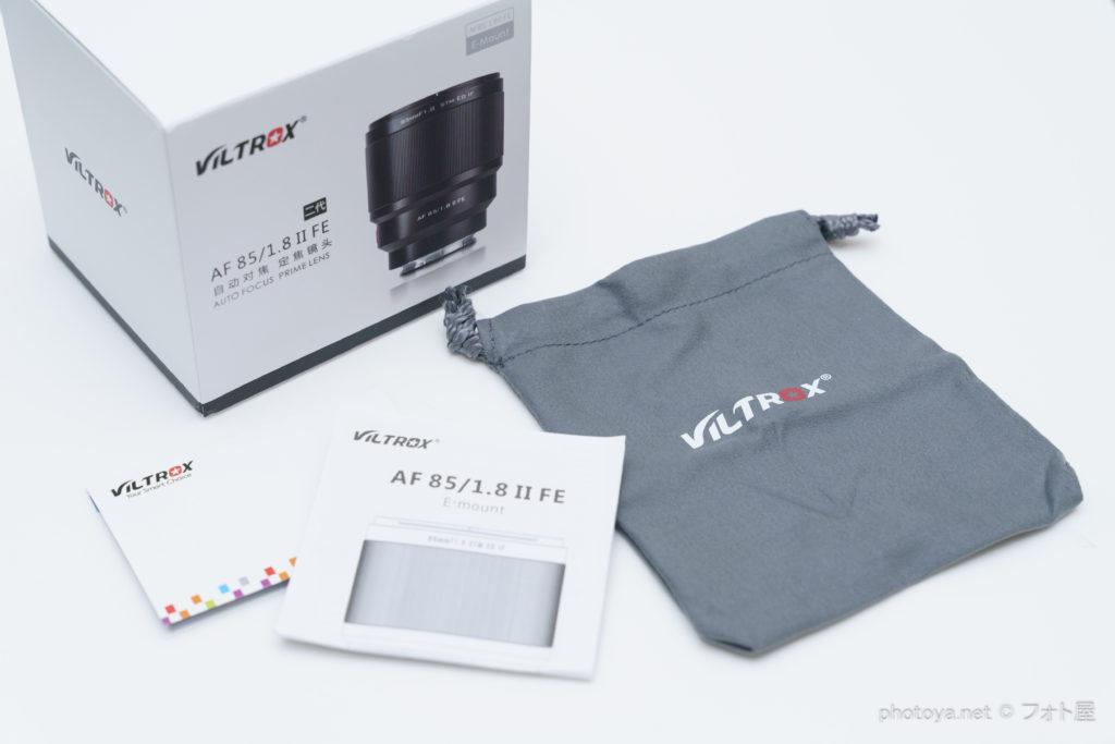 Viltrox 85mm F1.8 II 付属品